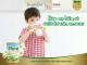 Sữa dê Higoat Gold giàu chất xơ hòa tan tốt cho tiêu hóa của trẻ