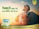 Vitamin D3 từ Higoat Gold Grow IQ giúp trẻ tăng chiều cao tối đa